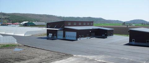釧路TMRセンター